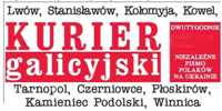 images/stories/articles/logo/kurier_galicyjski.jpg